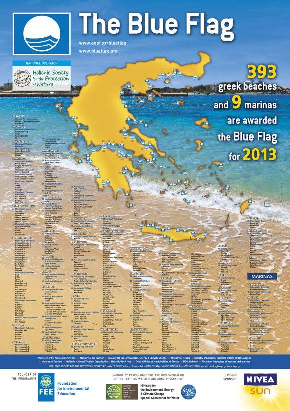 Greek Blue Flag For 2013