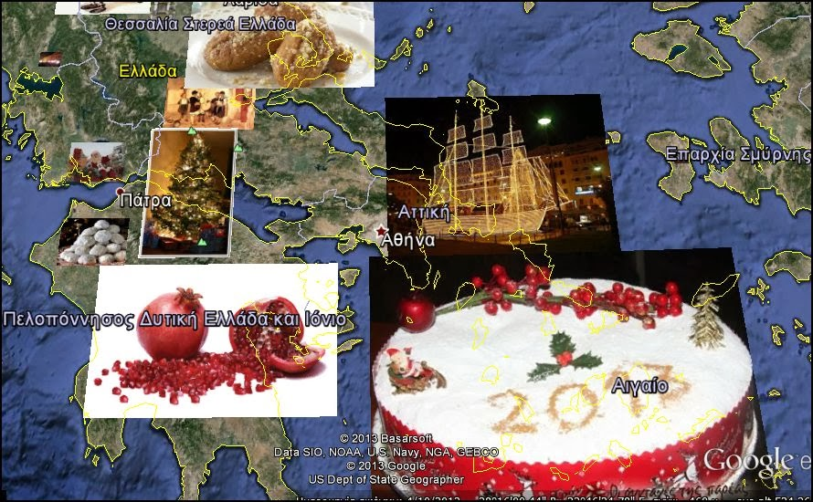 Christmas traditions in Greece5