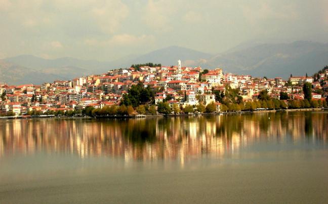 Kastoria2