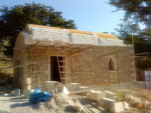 The Church of Meletios Pigas