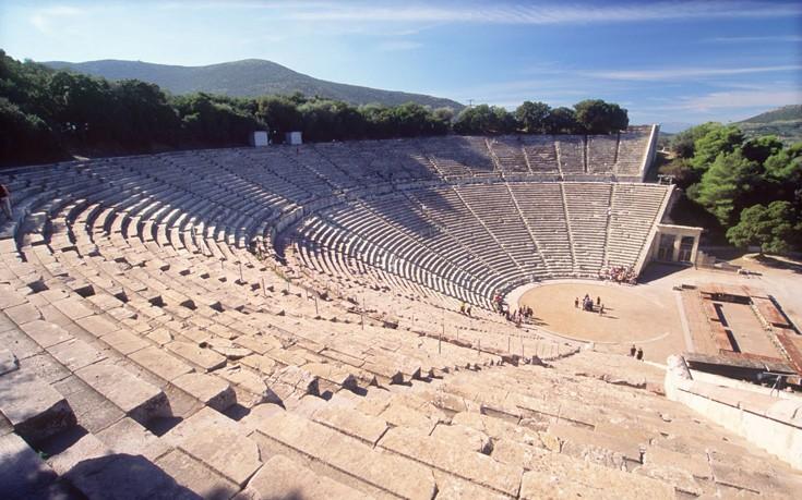 charming Epidaurus5
